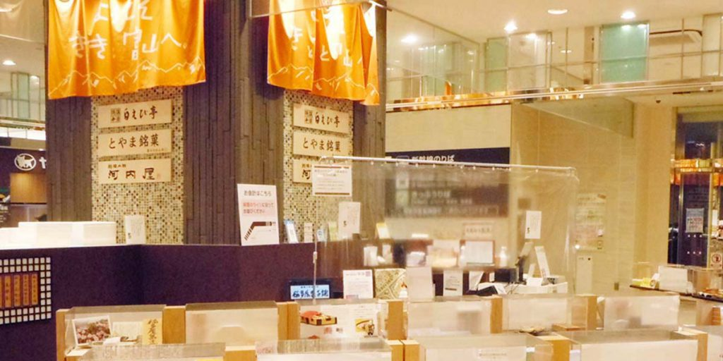 とやマルシェ 富山銘菓店